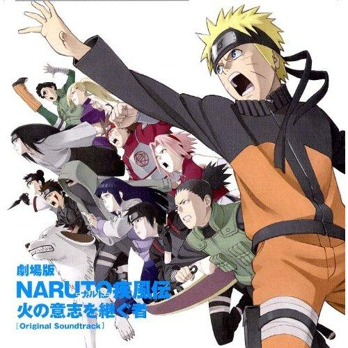 Naruto Movie Anime