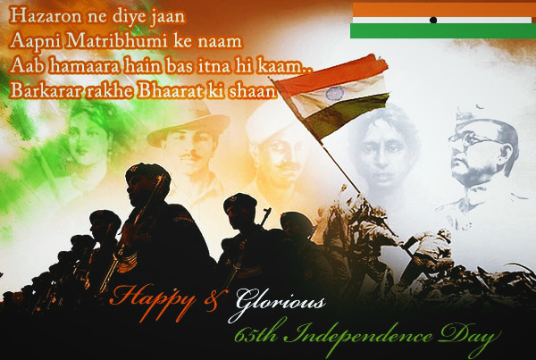 66th-Independence-day-quotes