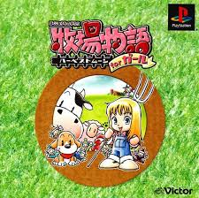 Free Download Harvest Moon Back To Nature For Girl PS1 ISO Full Version With Emulator
