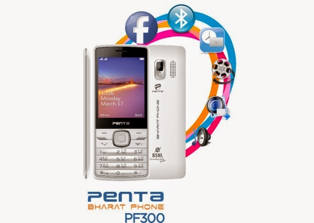 penta-phone-post-office