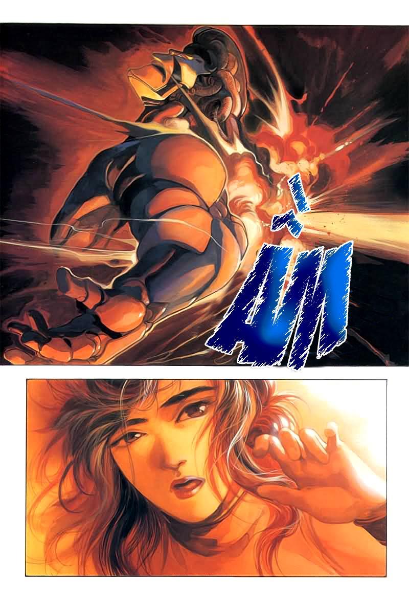 Cyber Weapon Z - Siêu Thần Z chap 4 - Trang 23