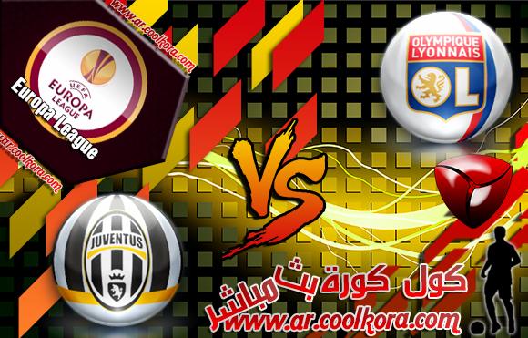 مشاهدة مباراة ليون ويوفنتوس 3-4-2014 بث مباشر علي بي أن سبورت الدوري الأوروبي Lyon vs Juventus