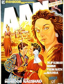 Inde bollywood et cie chanson de aan 1952 for Un jeu de miroir sohrab khan