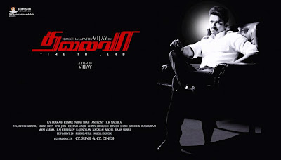 Thalaiva Movie songs Lyrics In English And Tamil