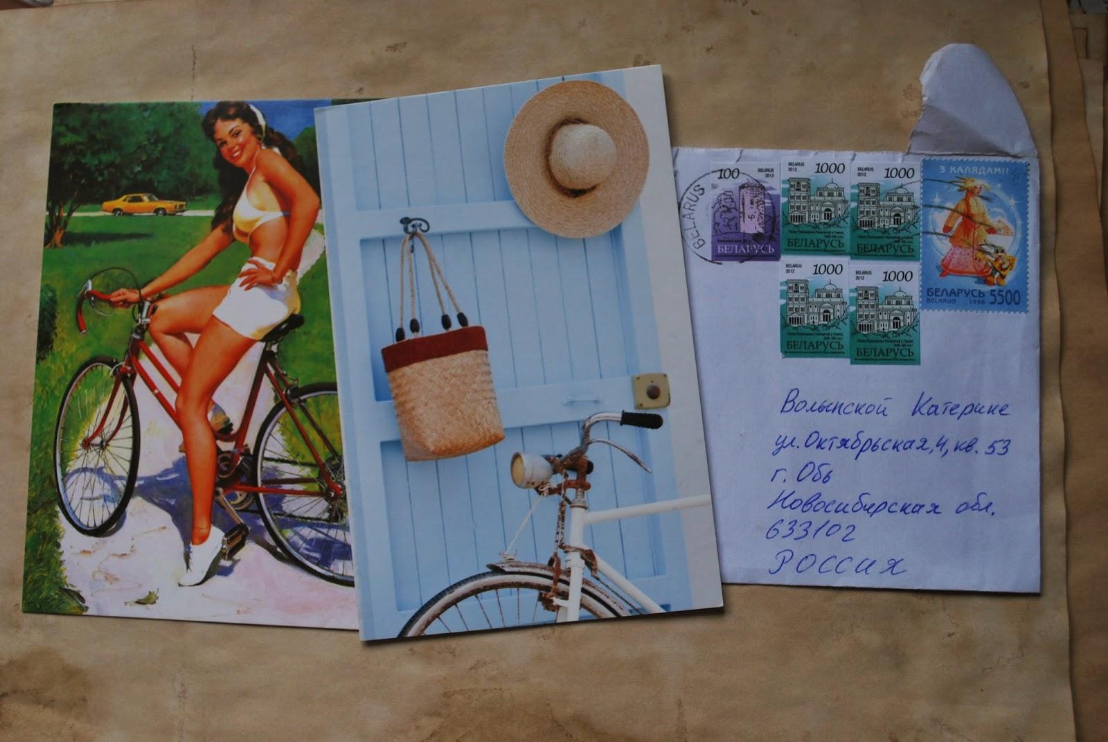 Мои открытки из разных стран 836