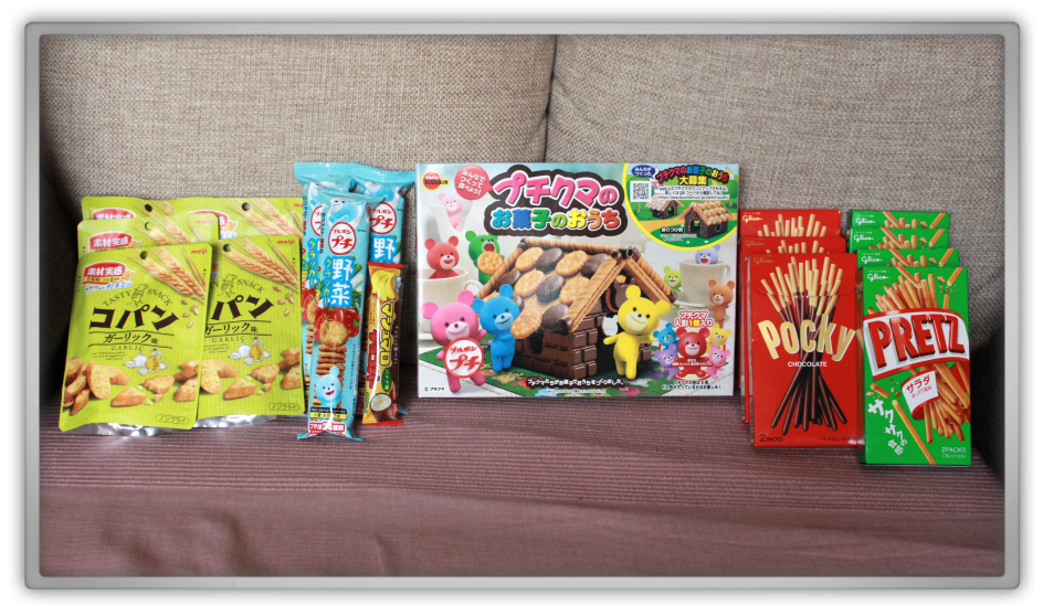 Candysan Japanese Candy Haul & Review Petit Bear Chocolate House pocky pretz salade Copan Garlic Vegatable Crackers
