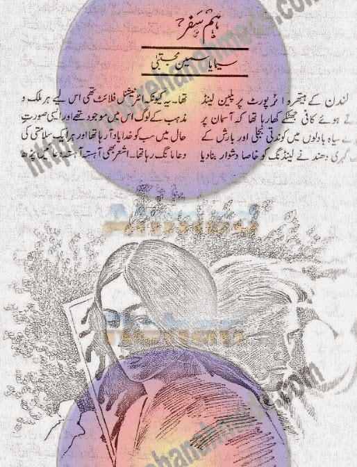 Humsafar by Seema Yasmin pdf