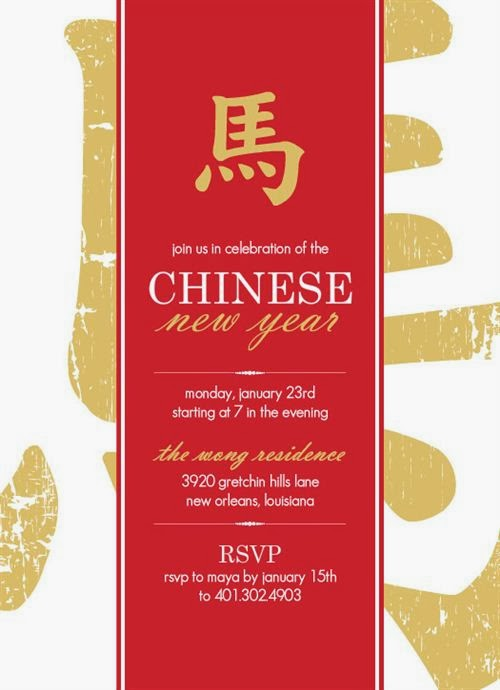Beautiful Chinese New Year Invitation Card Design 2016