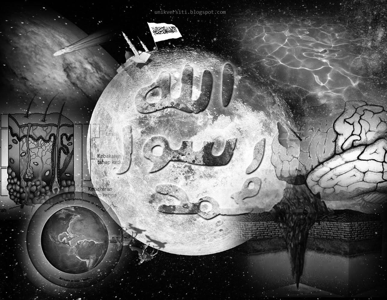 Keajaiban saintifik dalam al-Quran