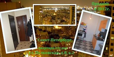 Санкт-Петербург, ул. Пулковская, д. 8, к. 2