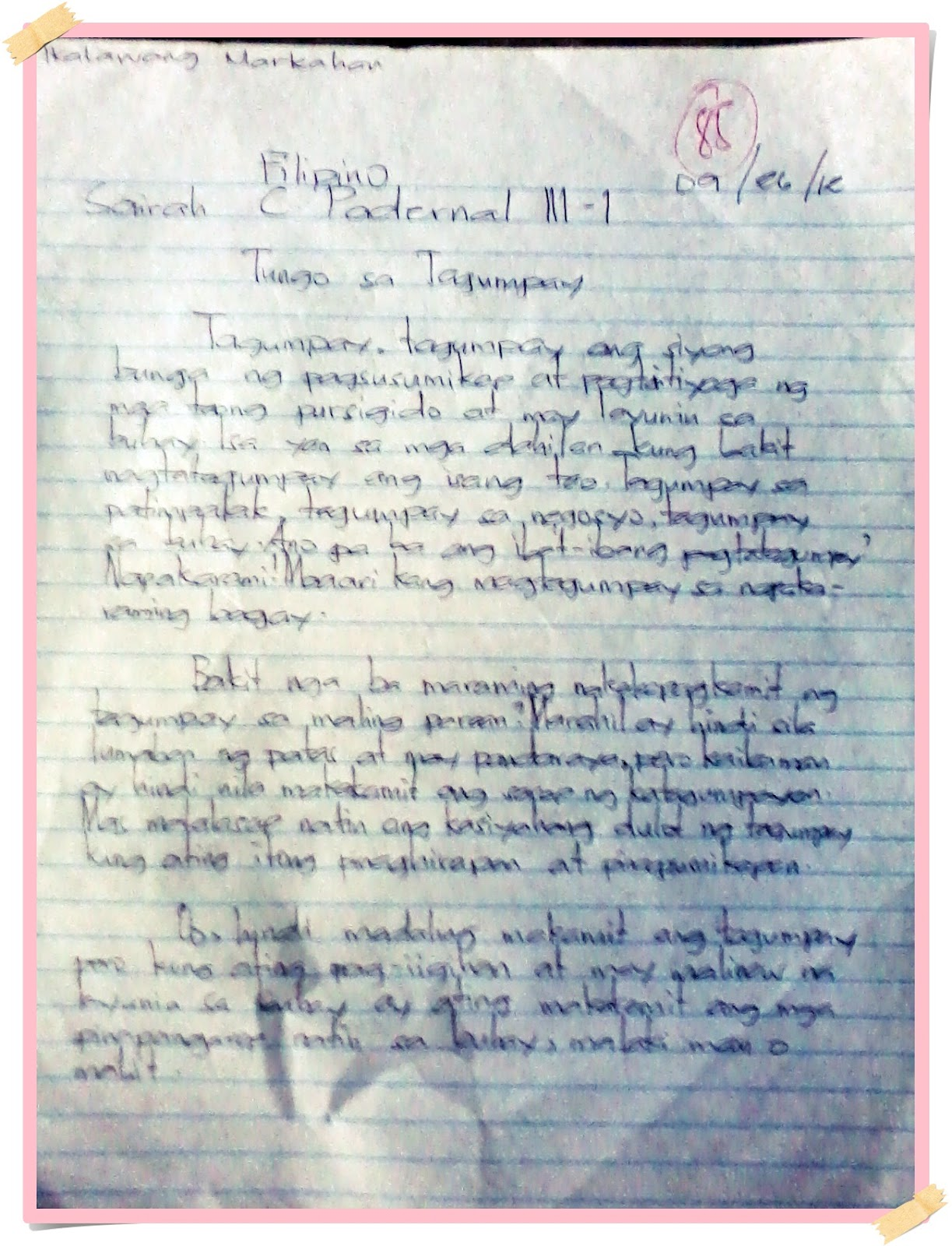 tagalog essay tungkol sa kalikasan Contextual translation of sanaysay tungkol sa kalikasan into english human  translations with examples: taglish, about nature, essay on trees, essay about.