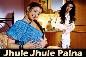Jhule Jhule Palna