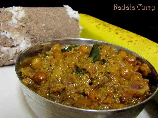 Kadala Curry for Puttu