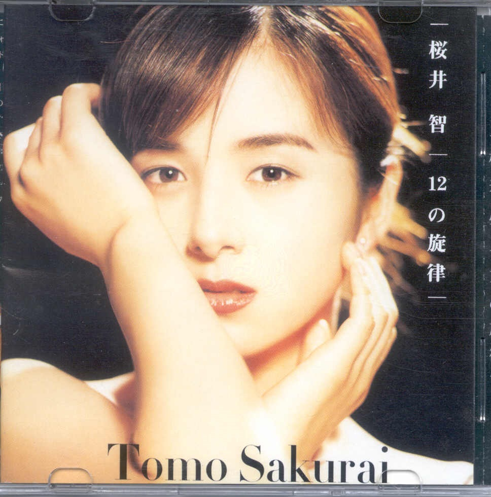 JPOP80SS: Tomo Sakurai (桜井智