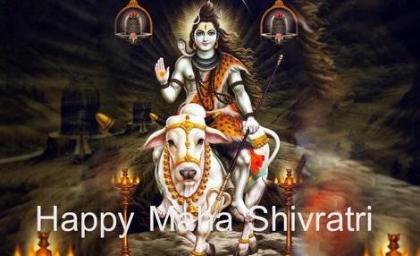 Savan ki Shivaratri