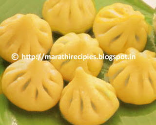 Mango Modak Recipe in marathi