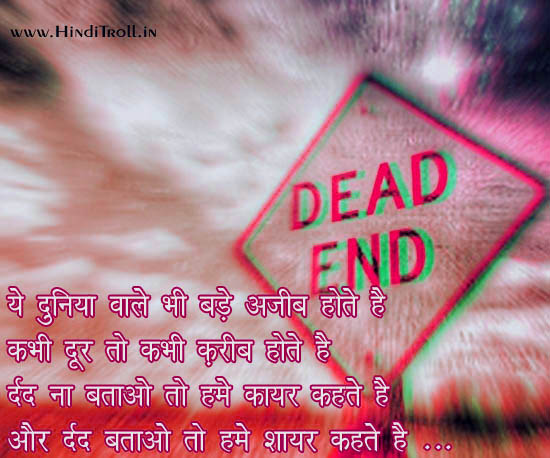 Sad Quotes With Love In Hindi : Tutorials: Hindi Sad Quotes Images
