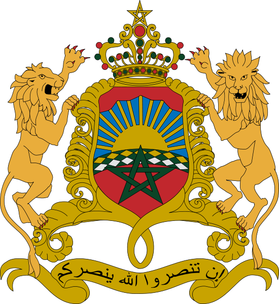 Solymone Blog Morocco Turns Into A Constitutional Monarchy