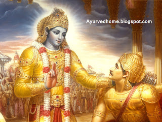 Shrimad Bhagwat Geeta Adhyay 8