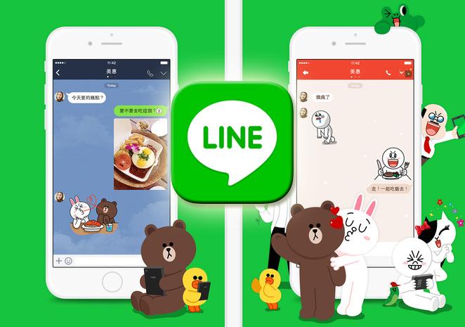 LINE 5.6.0 版更新:新增電話號碼加入好友功能