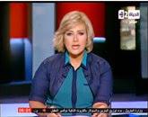 - برنامج الحياة الآن مع دينا فاروق---  الجمعه 24-10-2014