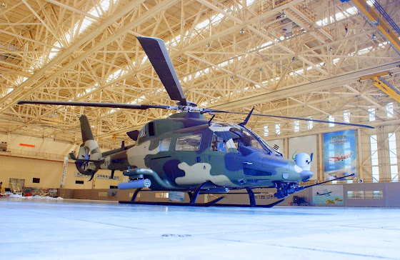 South Korean KAI LCH-LAH development Helicopter