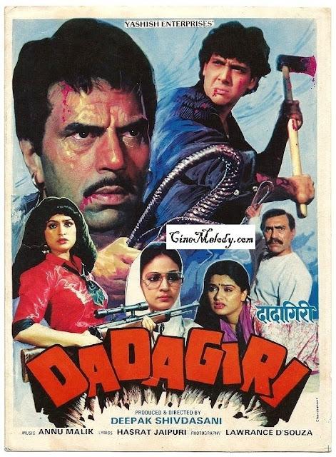 Dadagiri  1985