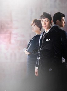 Incarnation of Money Film Drama Korea Terbaru 2013