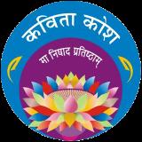 कविता कोश पर मुकेश कुमार सिन्हा की कवितायें