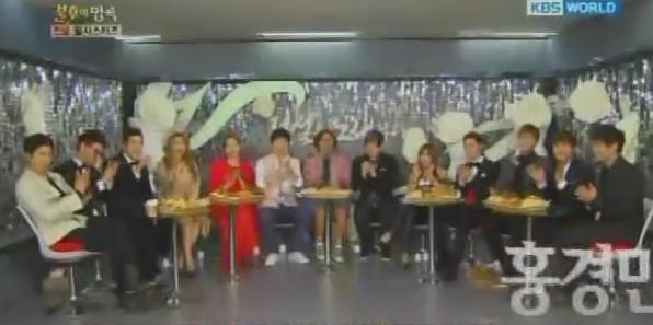 Happy together s3 kim jong kook dating 9