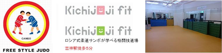 Kichijoji fit 公式ブログ