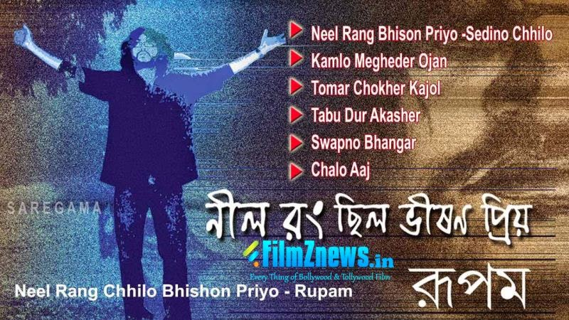 Neel Rang Chhilo Bhishan Priyo - JukeBox Full Song