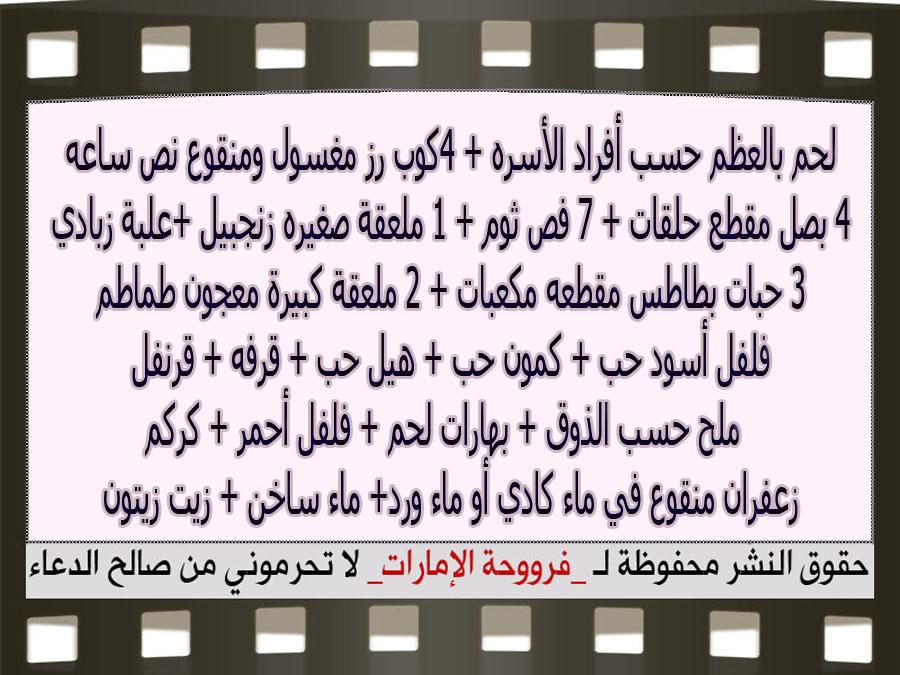 http://2.bp.blogspot.com/-Mdh7U1fw6qc/VWw2WToekOI/AAAAAAAAOI0/KiZnR6ecqMI/s1600/3.jpg