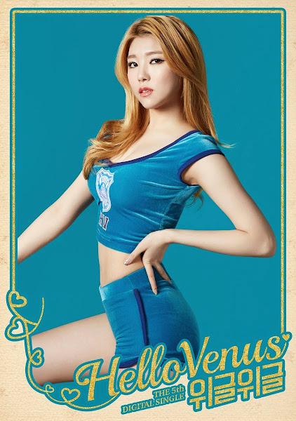 Seoyoung Wiggle Wiggle Hello Venus
