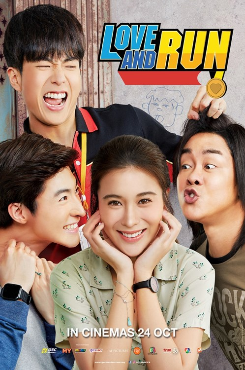 24 OKT 2019 - LOVE AND RUN (Thai)
