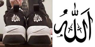 Nike Air Bakin, nike, Allah