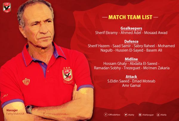 تشكيلة مباراة الاهلى و الملعب المالى - دور 8 لبطولة كأس الاتحاد الافريقى -بث مباشر