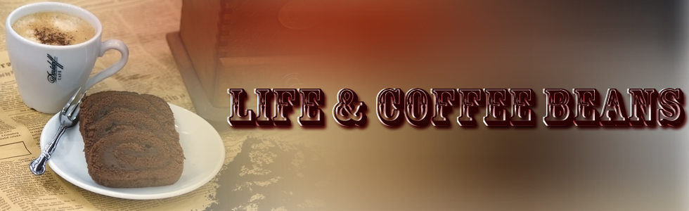 Life and coffee beans