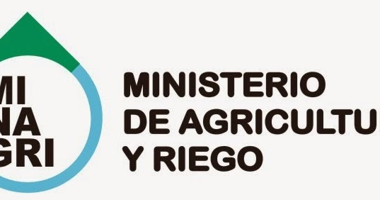 Convocatorias cas for Logo del ministerio del interior peru