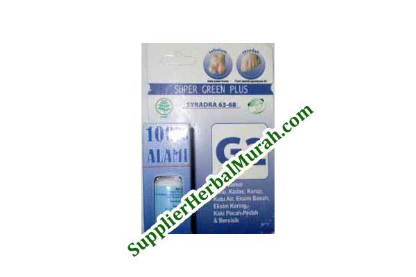 Super Green Plus G2 (solusi Gatal Jamur dll)