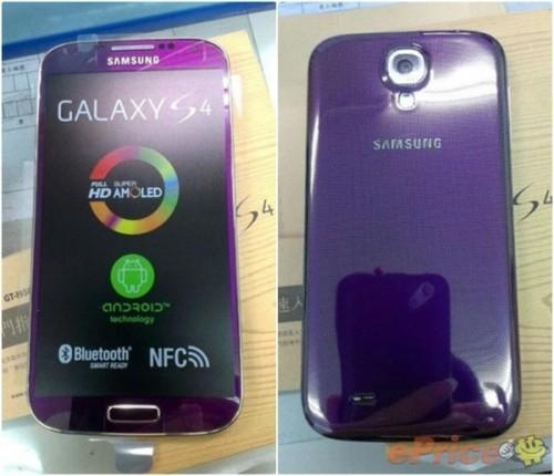 Svelata la prima immagine del Galaxy S IV con la nuova colorazione viola che si aggiungerà alle altre annunciate tempo fa da Samsung