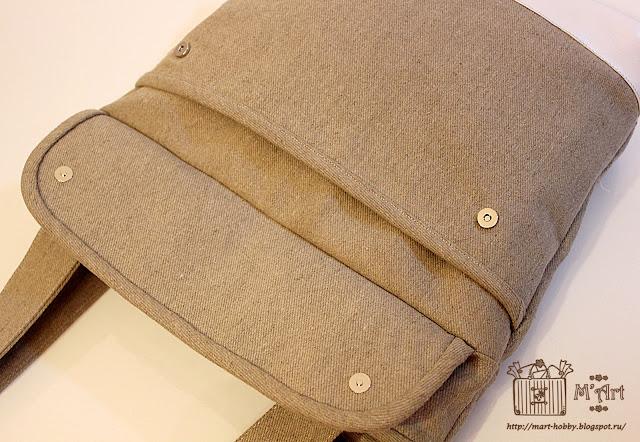 Передний карман с клапаном на магнитных кнопках