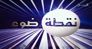 طلال الكشتي يستضيف الدكتور خالد الكفيفة للحديث حول حكم المحكمة الدستورية وتأشيرة حج البدون والحرائق في الكويت 1-9-2012