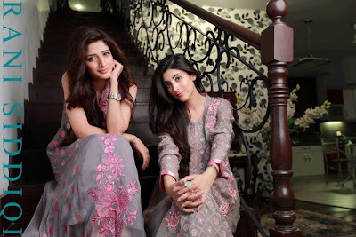 Mawra or Urwa? what you like in Kutra shalwar ... Pakistan Celebrities