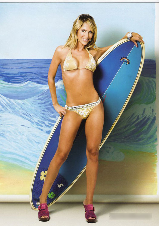 Ines Sainz (Mexico) | Hot and Beautiful Women of the World