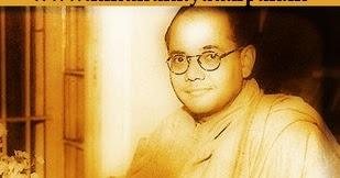 netaji subhash chandra bose biography in hindi language