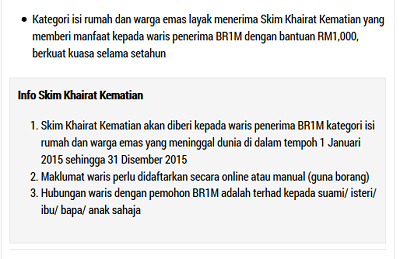 http://www.mysumber.com/borang-permohonan-br1m-2015-pendaftaran-pemohon-baru-4-0.html