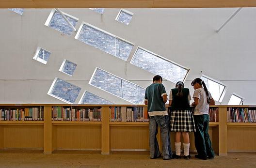 Biblioteca Parque España