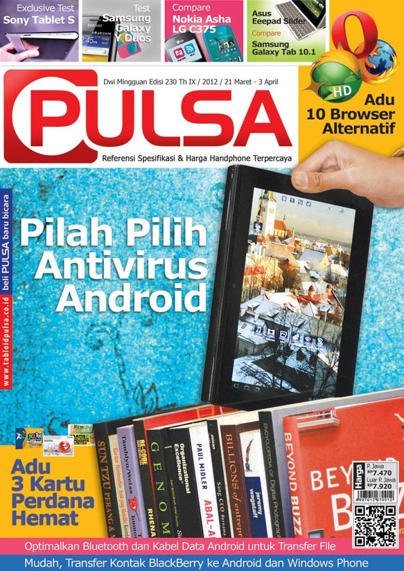Tabloid Pulsa Edisi Terbaru 2012