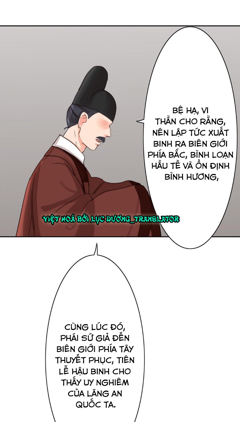 Chỉ Phu Vi Thê - Chap 53
